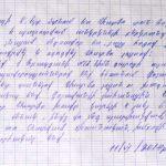 goshavank23