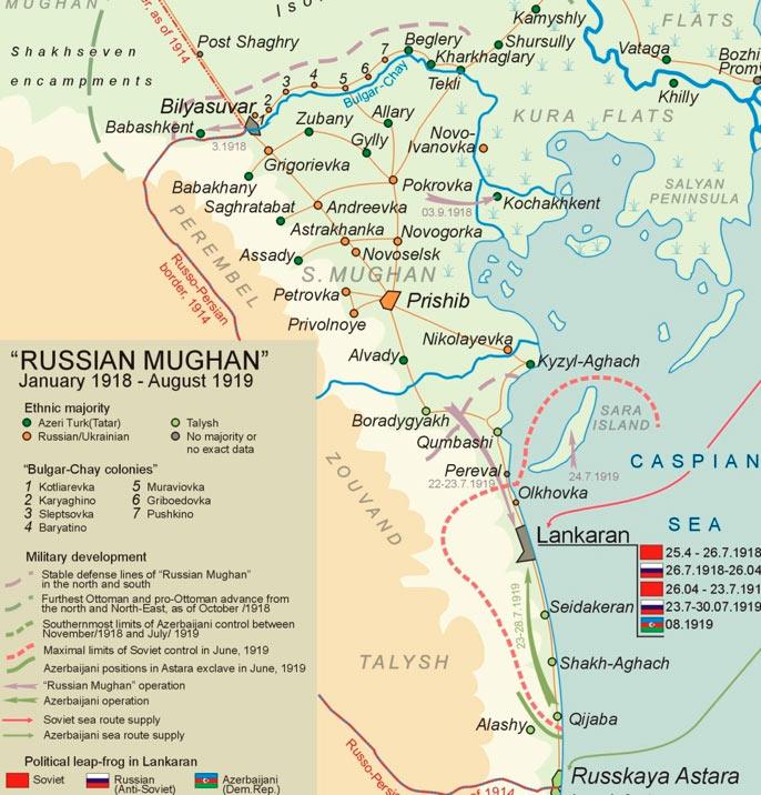 mughan1